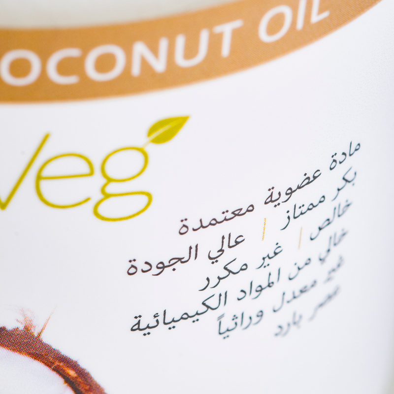 arabic text on label